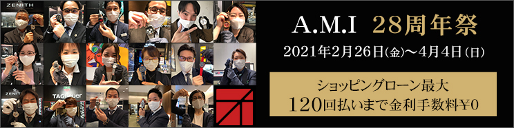 A.M.I 28周年祭